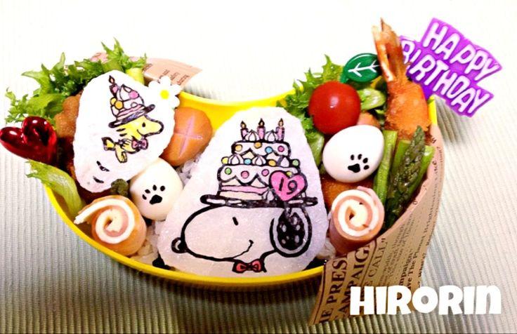 スヌーピーの誕生日弁当♡