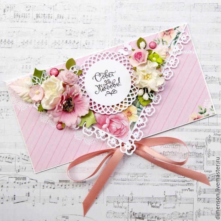 открытка из ткани на свадьбу своими руками выбираются только потому