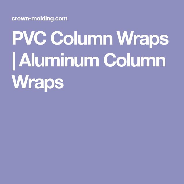 PVC Column Wraps   Aluminum Column Wraps