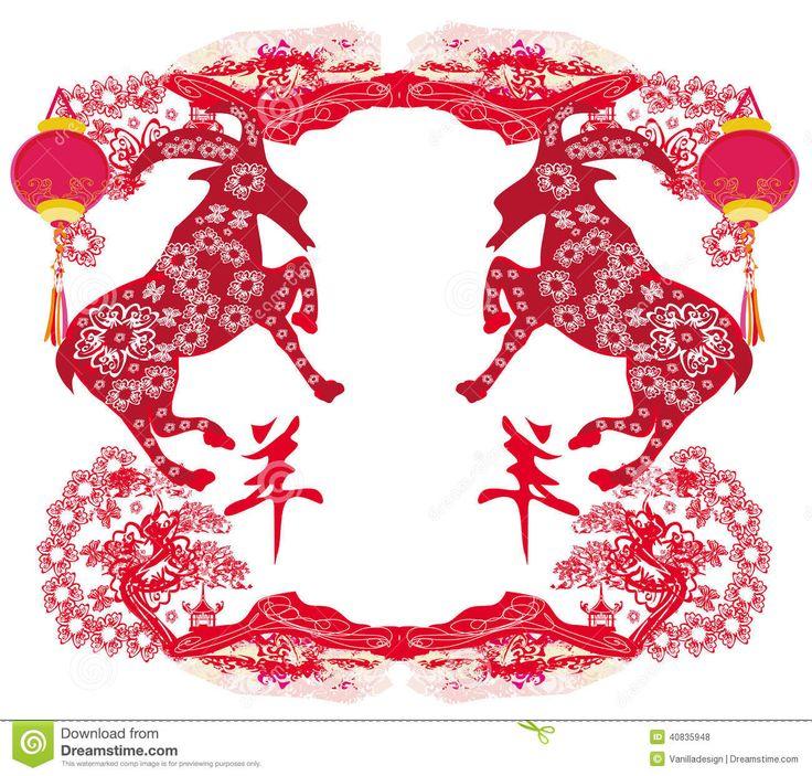 chinese new year 2015 zodiac sign google zoeken - Chinese Lunar New Year 2015