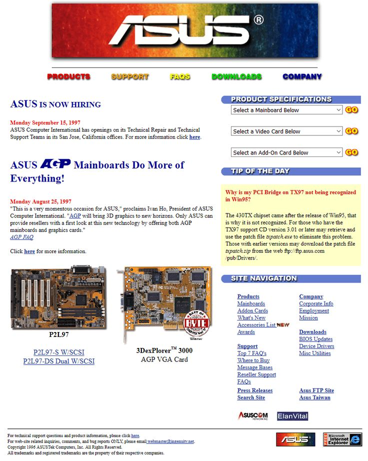 ASUS website in 1997