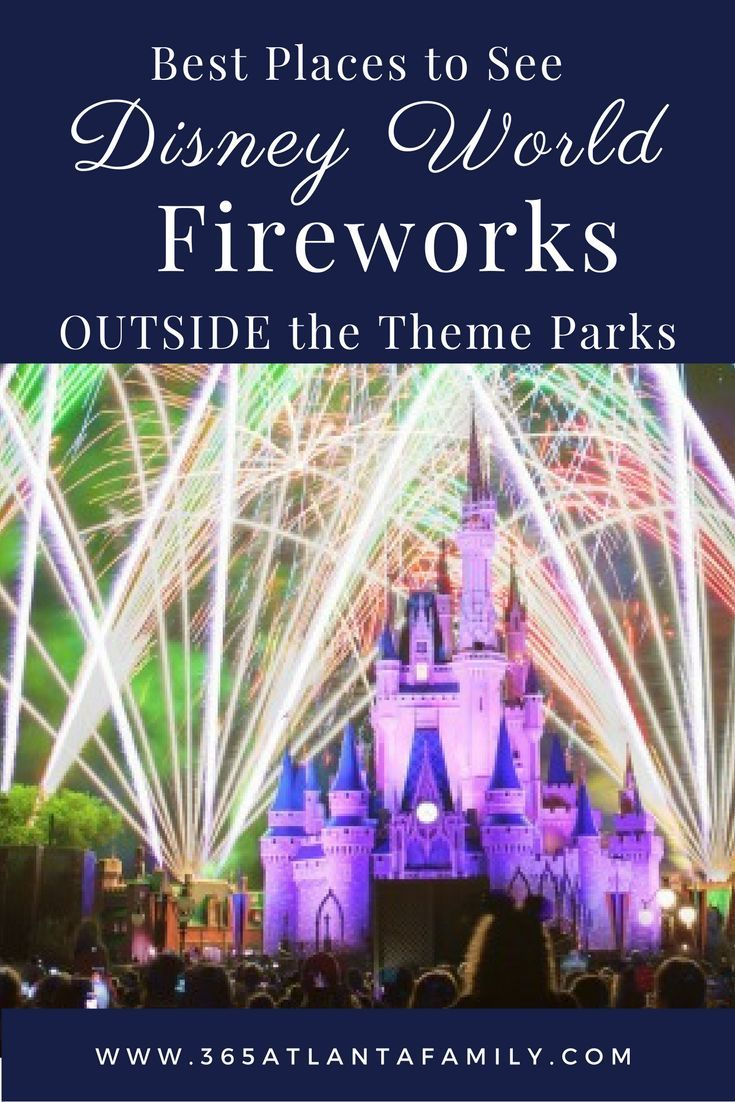 Disney World fireworks are wonderful inside the theme parks, but did you know you can watch Disney World fireworks OUTSIDE the park too? Here's the secret.