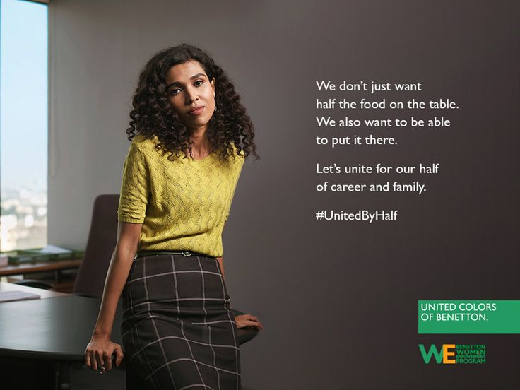 #Benetton #UnitedByHalf #InternationalWomensDay #women #genderequality #emancipation #campaign