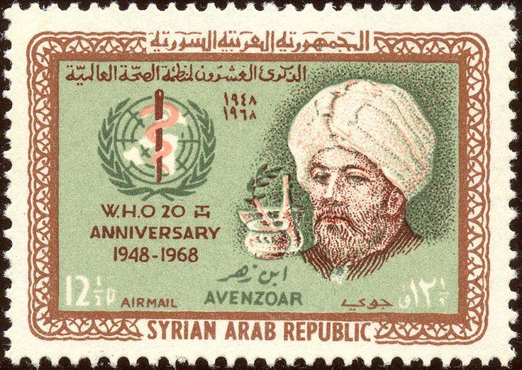 Filatelia e Historia de la Medicina: 18.-Dolor y enfermedad en el mundo islámico occidental: Medicina andalusí (III)