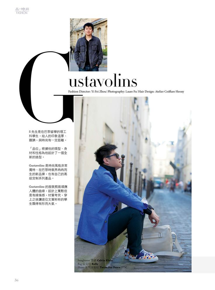 Check out the Men #Fashion #shooting @AtGustavolins #trend