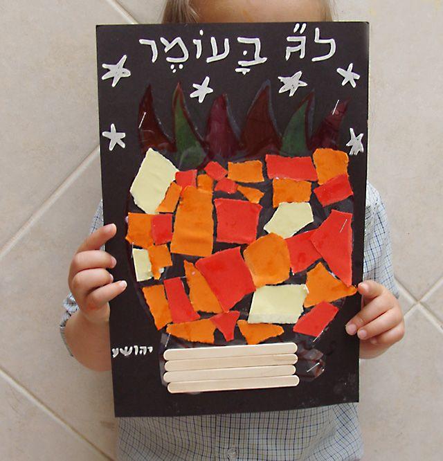 Lag B'Omer: Lag B'Omer Bonfire Collage.  For more Lag B'Omer ideas, check out Everyday Simchas Lag B'Omer Pinterest Board.