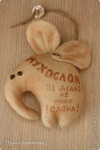 кофейные слоники: 9 тыс изображений найдено в Яндекс.Картинках