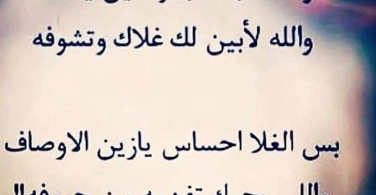 شعر مدح شخص محترم اقتباسات من أجمل ما قاله الشعراء في المدح Arabic Calligraphy Slg