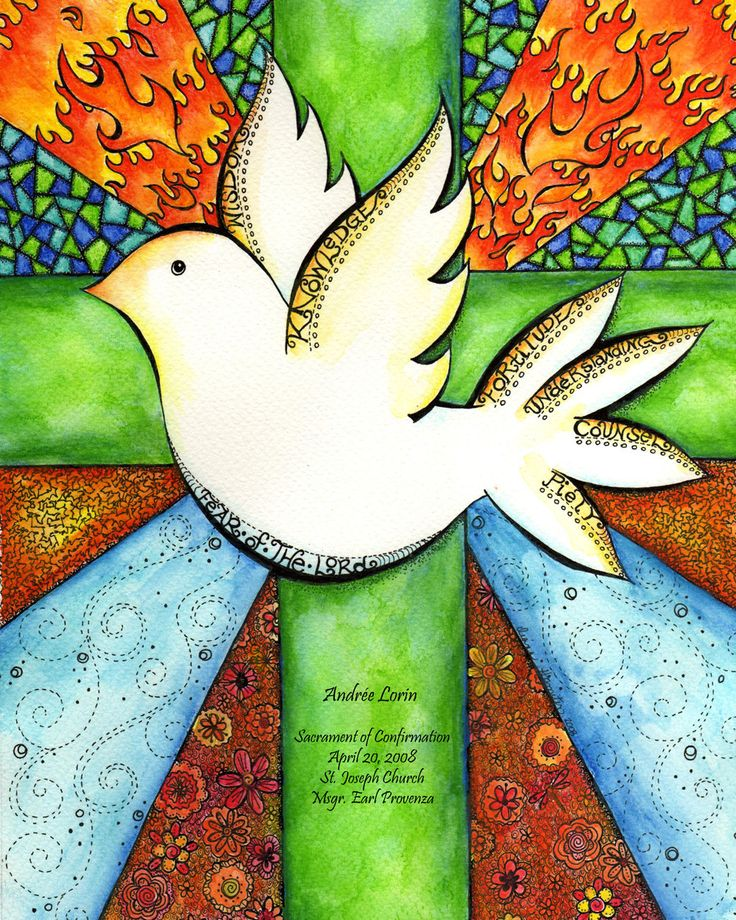 Confirmation art- dove in middle is white, cross (any colour) in the background, each sun ray is coloured (no white showing), in each ray put a word or picture how the holy spirit is present in them