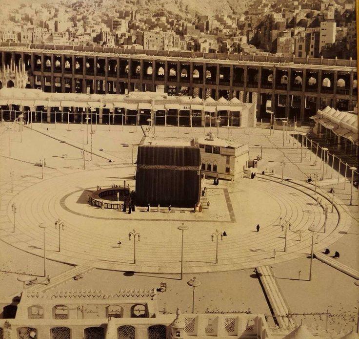 The Holy Ka'aba (الكعبة المشرفة)