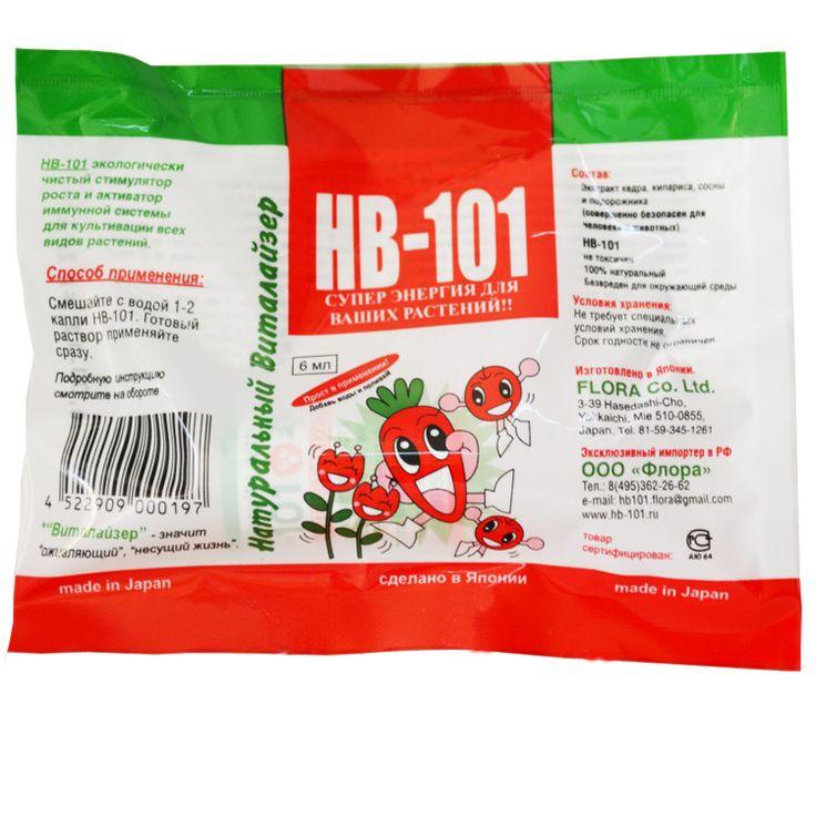 Описание препарата НВ 101 - подробная инструкция по применению, состав, фото