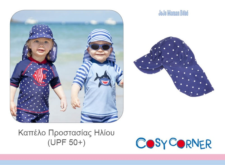 Καπέλο Προστασίας Ηλίου (UPF 50+) - Ιδανική προστασία για την ώρα του παιχνιδιού και το κολύμπι στην θάλασσα. Με UPF 50+ και 98% επιτυχία στην προστασία από UVA ακτίνες. Ελαφρύ και άνετο, ενώ στεγνώνει γρήγορα. 80% νάιλον, 20% Lycra® ελαστάνη.  http://www.cosycorner.gr/el/category/παιδικά-ρούχα/καπέλο-προστασίας-ηλίου-upf-50-νεο/