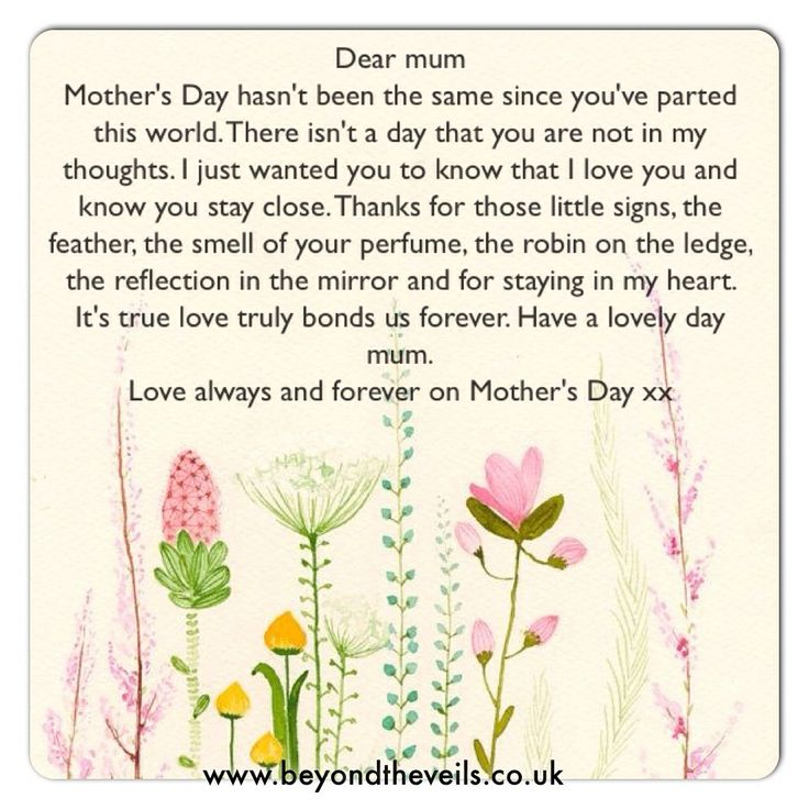 Quotes About Missing Mom On Mothers Day. QuotesGram
