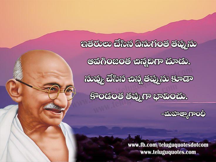 Quotes Against Violence Gandhi
