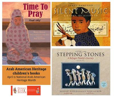 Great Kid Books: Celebrating Arab American Heritage: three favorite bilingual picture books (ages 5-9)