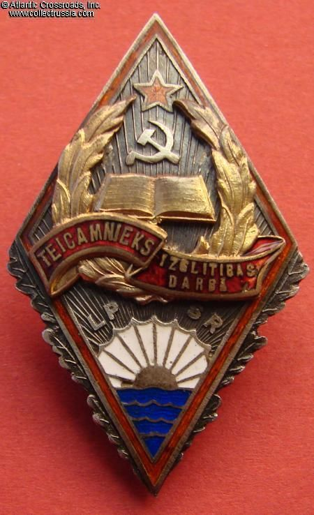 Collect Russia Badge for Excellence in Peoples Education of Latvia, Type 1, 1944-46. Soviet Russian