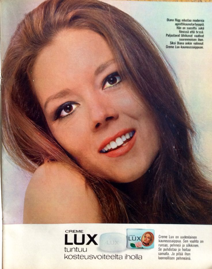 1970 Diana Rigg Lux