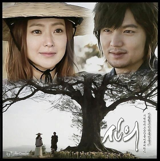 Imja couple Faith Lee Min Ho, korean style lead man actor