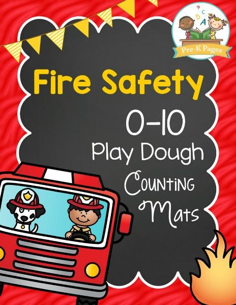 Free Printable Fire Safety Play Dough Counting Mats for your Preschool or Kindergarten kids. Perfect for home or the classroom!