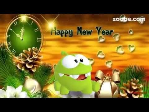 Guten Rutsch ins neue Jahr - YouTube