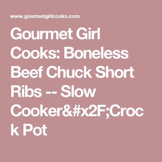 Gourmet Girl Cooks: Boneless Beef Chuck Short Ribs -- Slow Cooker/Crock Pot