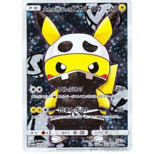 Pokemon Center 2016 Secret Teams Campaign #2 Pretend Evil Team Pikachu Card Box Set Pretend Team Skull Pikachu Holofoil Promo Card #013/SM-P