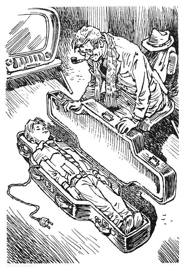Евгений Велтистов — Приключения Электроника '1983  Иллюстратор: Евгений Мигунов