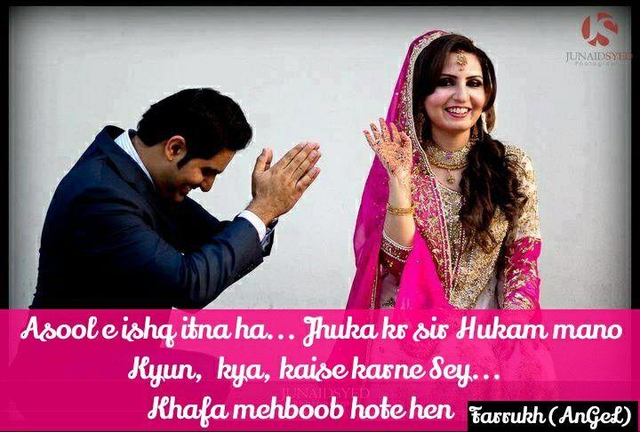 pin by farrukh mr cm on romantic urdu poetry pinterest