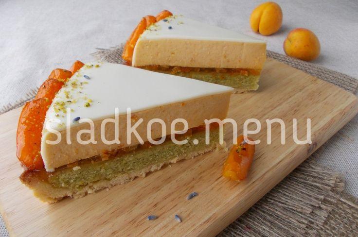 фбрикосовый тарт с лавандой и фисташковым франжипаном