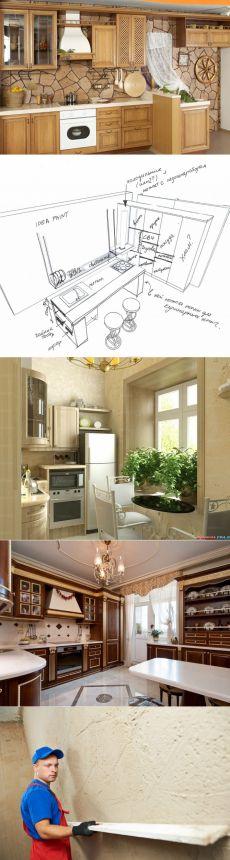 Бюджетный ремонт кухни своими руками, варианты как отремонтировать потолок, стены, пол недорого (обои) – фото и видео