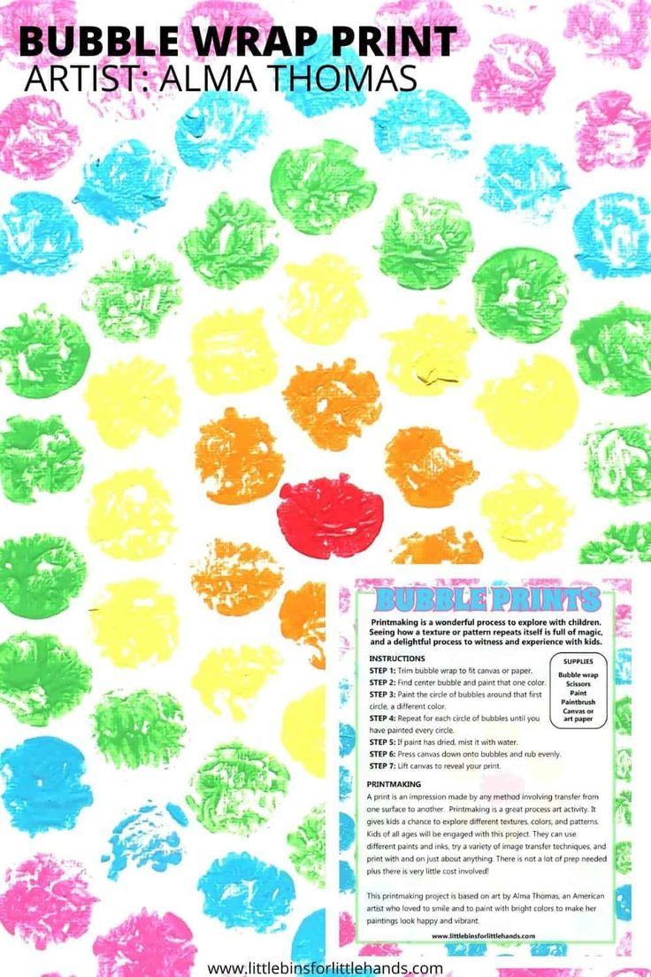 Bubble wrap prints with alma thomas in 2020 art