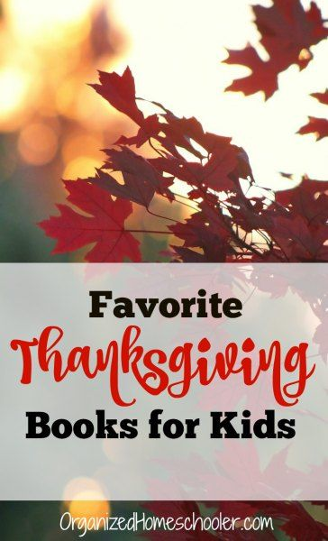 These books are kindergarten-teacher approved as my favorite Thanksgiving books for kids.