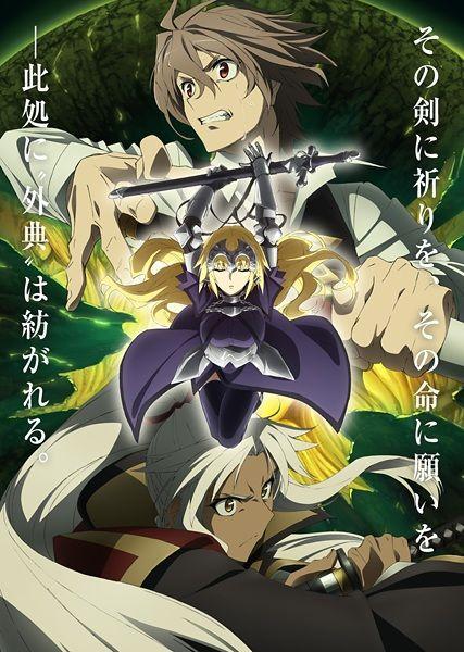Fate/Apocrypha Episode 18 Subtitle Indonesia Latarnya adalah dunia paralel untuk Takdir / menginap malam di mana Grail Greater menghilang secara miste