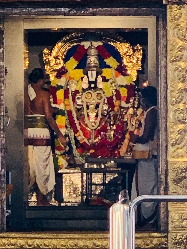 Pin on Venkataramana
