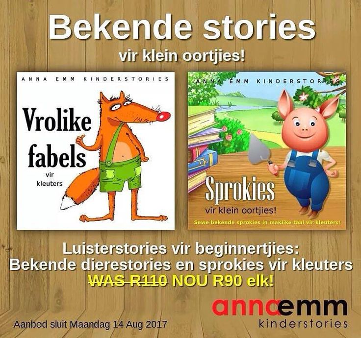 Ontwikkel jou kleuter se luistervaardighede met hierdie lekkerluister-CDs! #lekkerluister#afrikaans #kinderstories