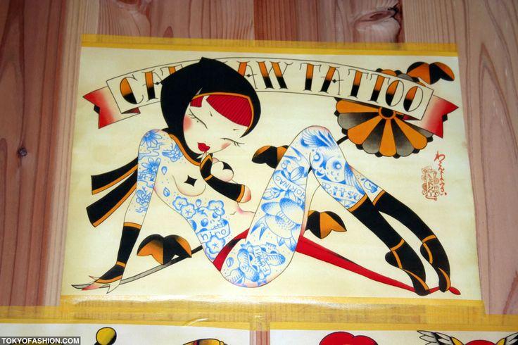 Cute Japanese Tattoo Parlor Sign | eye candy | Pinterest