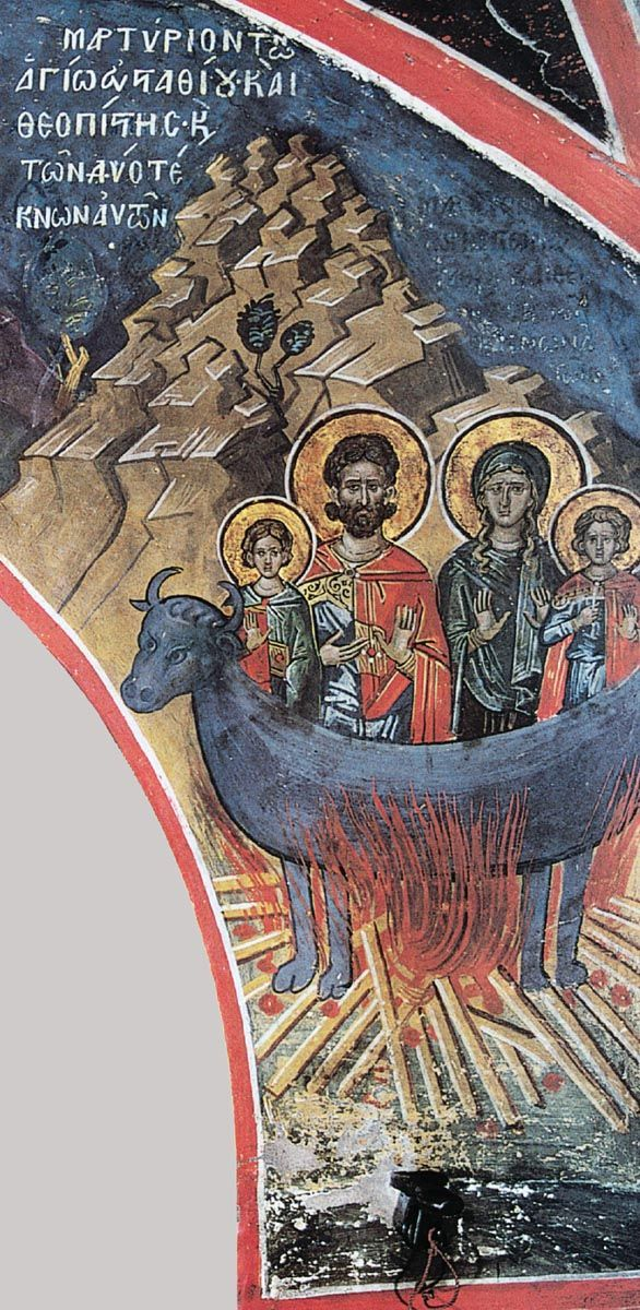 Full of Grace and Truth: St. Eustathius (Eustace) Placidas the Great Martyr with his wife and children