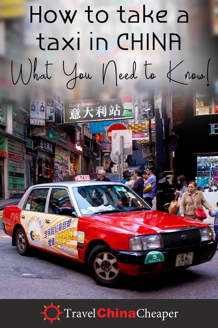How to Take a Taxi in China   Travel to China   China travel