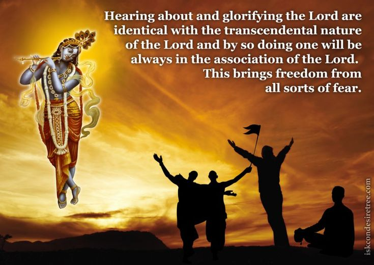 Becoming Free From All Sorts of Fear  For full quote go to: http://quotes.iskcondesiretree.com/srimad-bhagavatam-on-becoming-free-from-all-sorts-of-fear/  Subscribe to Hare Krishna Quotes: http://harekrishnaquotes.com/subscribe/  #Fearlessness, #Hearing