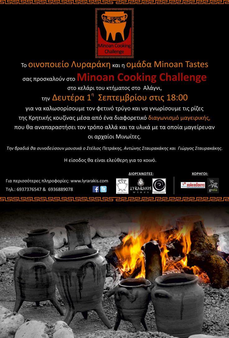 afisa-final-web YouTube https://www.youtube.com/playlist?list=PLk8z0K3VDVCctNlHgUckRaINsAXR-VzxM Instagram http://instagram.com/lyrarakiswines Website http://www.lyrarakis.gr/ Twitter https://twitter.com/lyrarakis Facebook Page https://www.facebook.com/LyrarakisWines Facebook Group https://www.facebook.com/groups/45448215812/