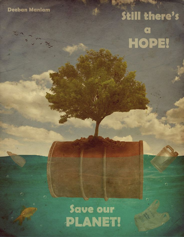 Don't Give Up on Mother Earth. Don't Give Up on Humanity.