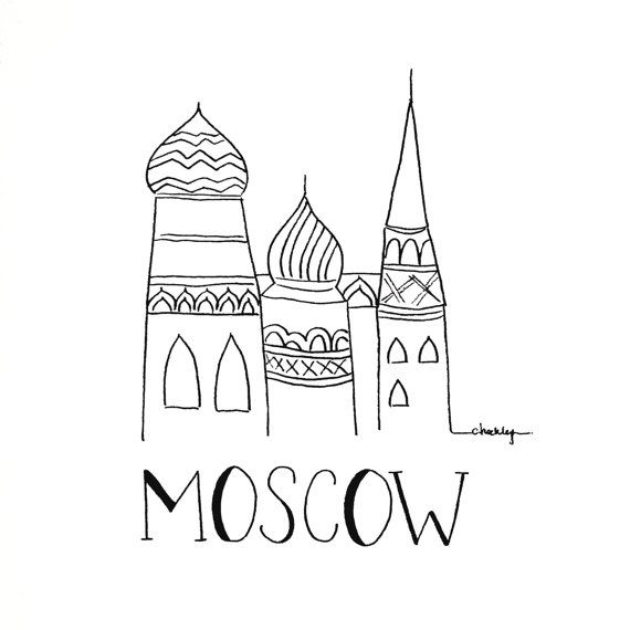 City Sketch  MOSCOW  Black and white Illustration  by INKUdesign