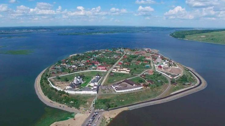 свияжск  -  город - остров.