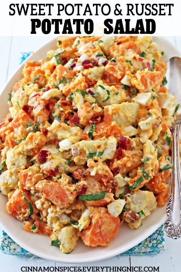 Sweet Potato Salad Recipe Bacon
