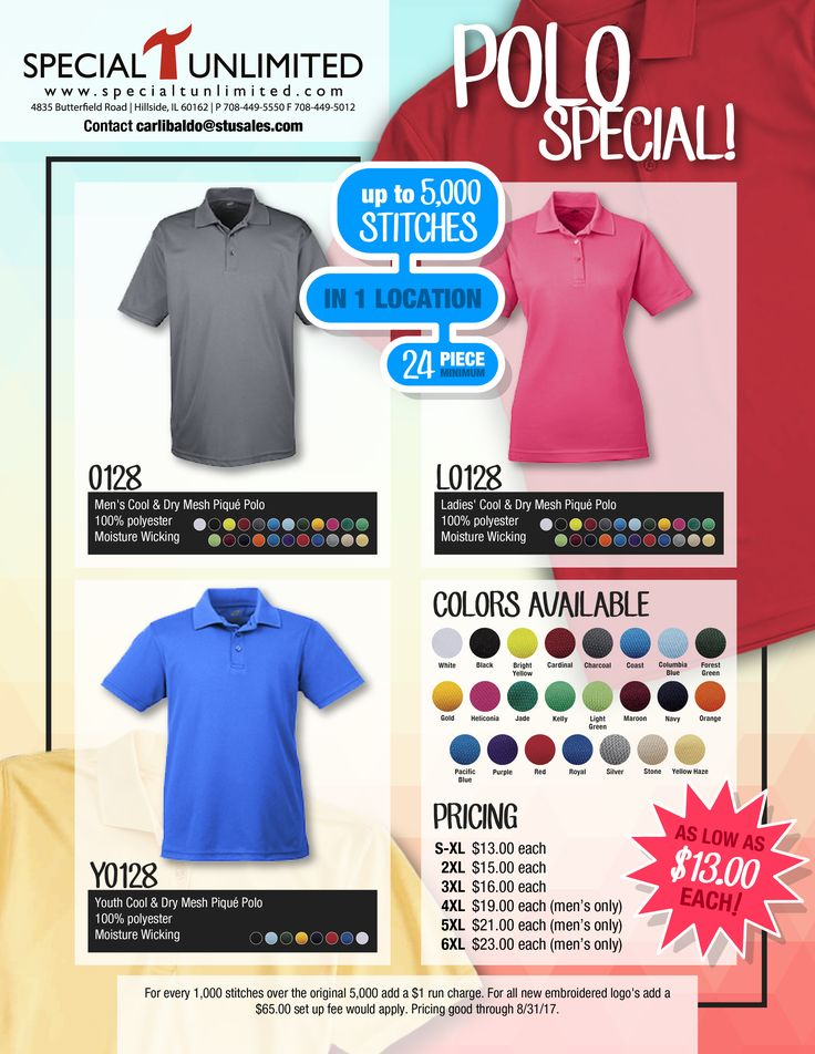 Moisture wicking polo shirts on sale starting at just $13.00 each (s-xl) at Special T Unlimited! You can't beat this one!  Give us a call or email at 708-449-5550 or carlibaldo@stusales.com