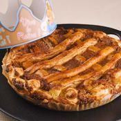 Tarte feuilletée à la frangipane - une recette Dessert - Cuisine