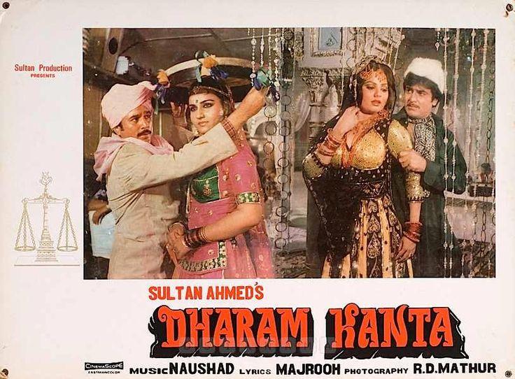 Rajesh Khanna Jeetendra Reena Roy Sulakshana Pandit in Dharam Kanta