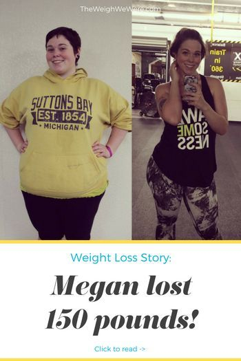 Megan lost 150 pounds transformation - read more weight loss stories @ TheWeighWeWere.com