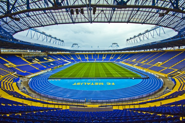Metalist Stadium Euro 2012