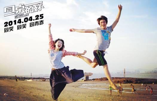 http://ent.sina.com.cn/zl/bagua/2017-02-14/doc-ifyameqr7494264.shtml